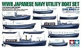 タミヤ 1/350 艦船シリーズ No.26 日本海軍 艦載艇セット プラモデル 78026