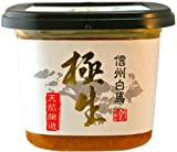 米味噌「極生」蔵出し一番(無添加・天然醸造) 500g 信州の米と丸大豆長期醸造 安心の低塩味噌
