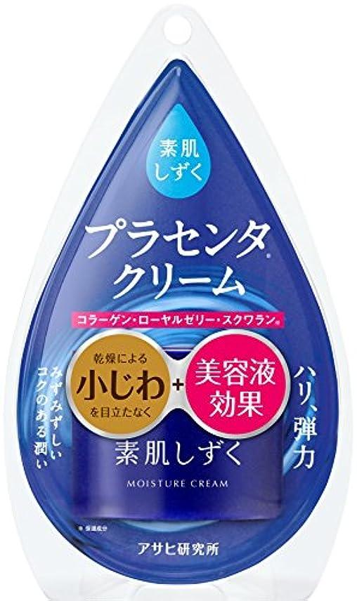 物足りない鼻ハンサム素肌しずく 保湿クリーム 60g