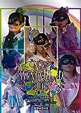 なにわンダーランド2016 ~ひみつの仮面舞踏会~<デラックス盤>[Blu-ray/ブルーレイ]