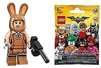 レゴ バットマン ザ・ムービー ミニフィギュアシリーズ マーチ・ハリエット(未開封品) THE LEGO Batman Movie Minifigures Series March Harriet 【71017-17】