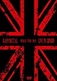 Live in London [DVD] [Import] ¥ 1,950
