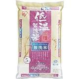 アイリスフーズ 低温製法米無洗米 北海道産ゆめぴりか 5kg フード 米・雑穀類 米 [並行輸入品]