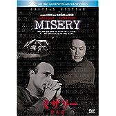ミザリー (特別編) (ベストヒット・セレクション) [DVD]