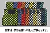 KARO SISAL/シザル ポロ(右)/6RC 純正オプションフットレスト付用、ナビパッケージ車除く 商品番号:2963 ライム/ブラック