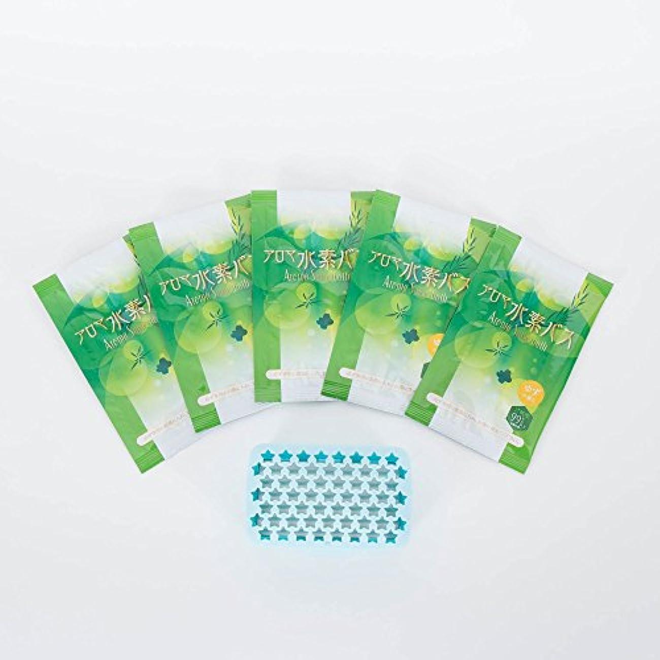 収穫ストレンジャー区アロマ水素バス ゆずの香り スターターセット5回分(25g×5) 専用容器付き