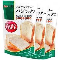 国産 グルテンフリー パンミックス 900g( 300g × 3袋 ) セット 九州産 玄米粉