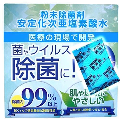 次亜塩素酸水の市販品3つのタイプと人気商品|楽天市場・Yahoo!ショッピング・Amazon