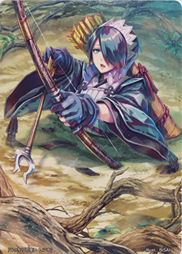 ファイアーエムブレム サイファ/スペシャルマーカーカード/ うっかり弓使い セツナ