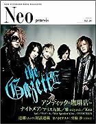 Neo genesis Vol.28 (SOFTBANK MOOK)()