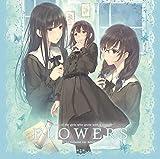 FLOWERS -Le volume sur hiver-(冬篇) 初回限定版(PC ソフトウェア)