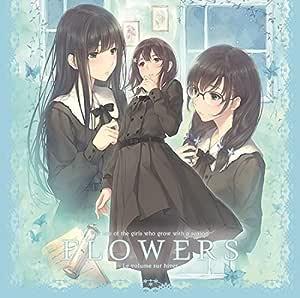 FLOWERS -Le volume sur hiver-(冬篇) 初回限定版