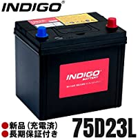 INDIGO バッテリー 75D23L ダイナ PB-XZU354D H16/5~ ダンプ車