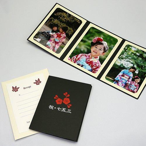山田屋台紙店 写真台紙 七五三 お宮参り ポケット台紙 『祝...