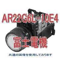 富士電機 AR22G6L-10E4G 丸フレームフルガード形照光押しボタンスイッチ (白熱) オルタネイト AC/DC24V (1a) (緑) NN