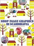 ショップイメージグラフィックスイン北欧