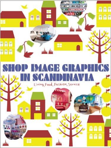 ショップイメージグラフィックスイン北欧の詳細を見る