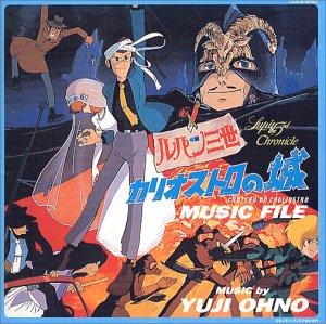 ミュージックファイルシリーズ/ルパン三世クロニクル ルパン三...
