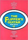 バンドスコア フリッパーズギター ベストスコア パート2 (Band score)