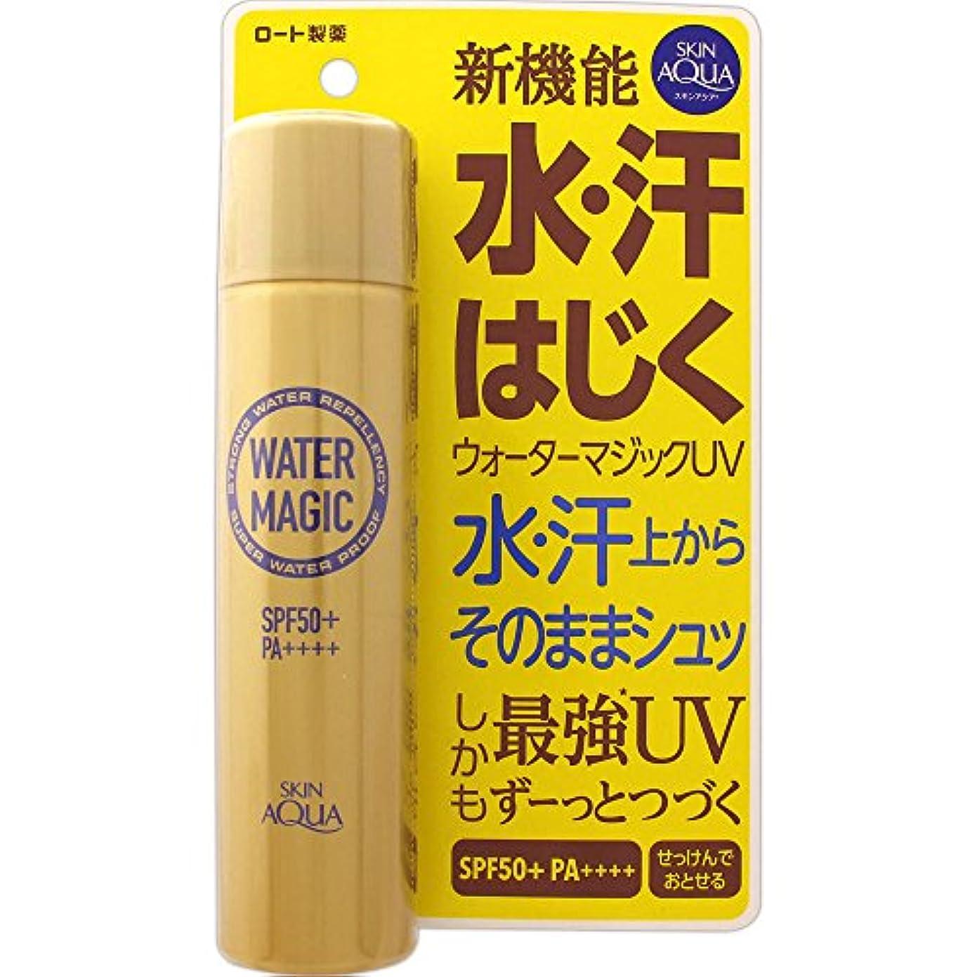 また乳製品泣くスキンアクア (SKIN AQUA) 日焼け止め ウォーターマジック 透明UVオイルスプレー 水?汗はじく透明な撥水型 (SPF50+ PA++++) 70g ※スーパーウォータープルーフ
