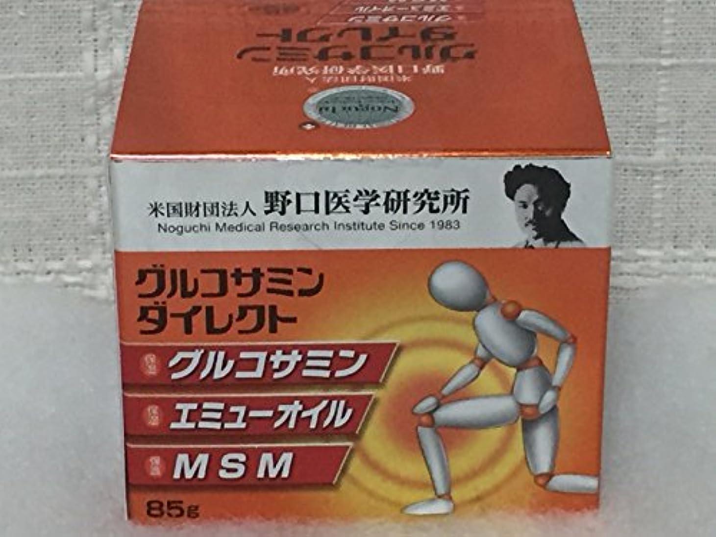 吸収剤効果優勢グルコサミンダイレクト 85g 1個 塗るGダイレクト (エミューオイル&MSM配合クリーム)