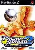 「Power Smash2/パワースマッシュ2」の画像