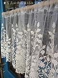【縦30cm】 アイボリーチュールにコットンのお花刺繍/ショート / 北欧