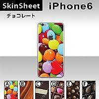 Apple iPhone6 / iPhone6s 専用 スキンシート 裏面 【 B_メルトチョコ 柄】