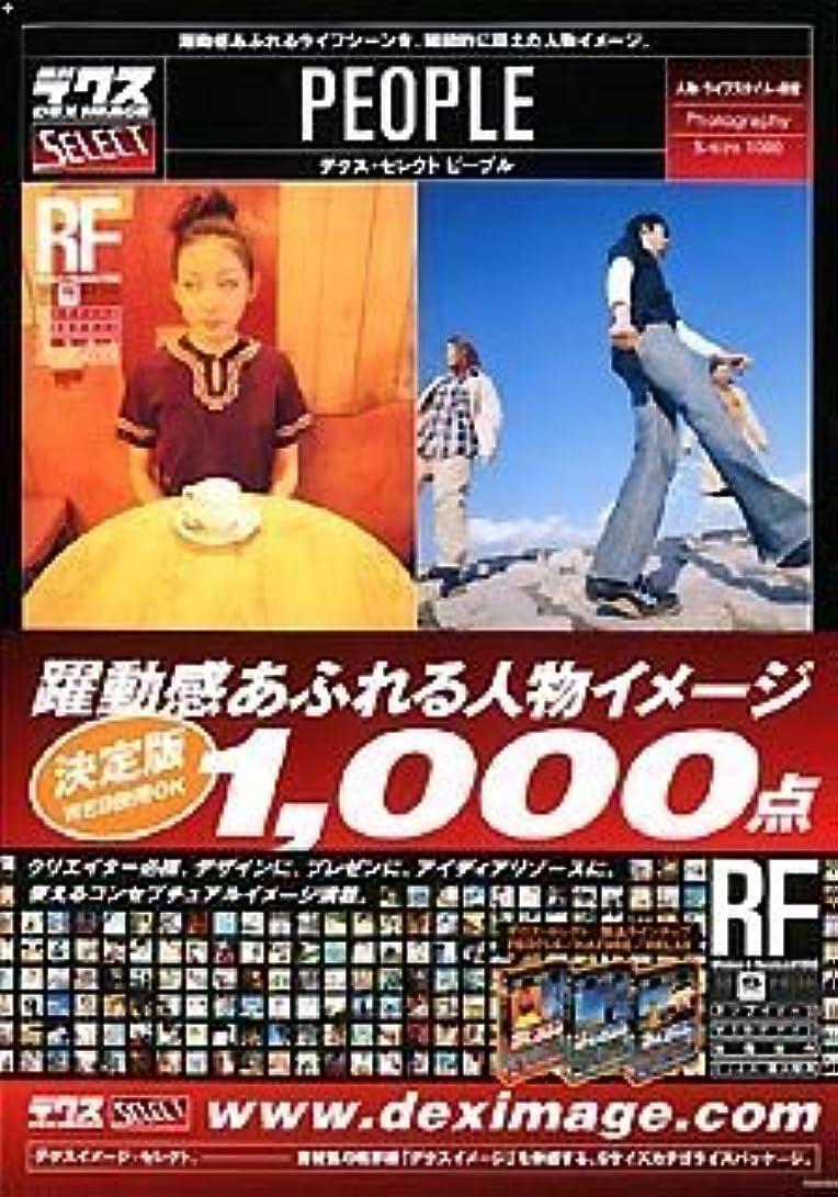 料理をする食物アラートDex Image Select PEOPLE