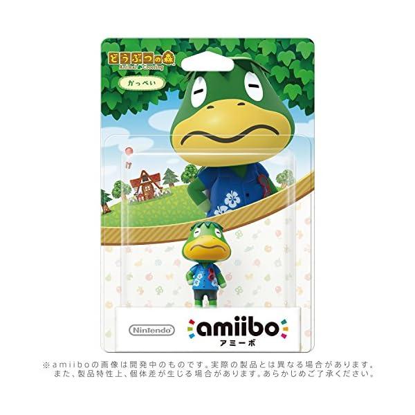 amiibo かっぺい (どうぶつの森シリーズ)の紹介画像2