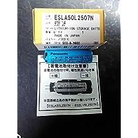 パナソニック Panasonic シェーバー用蓄電池 バッテリー ESLA50L2507N
