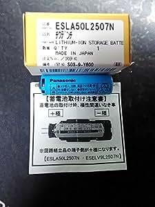 パナソニック Panasonic シェーバー用蓄電池 バッテリー ESLA50L2507N (ESLA50L2507N) (ESLA50L2507N) (ESLA50L2507N)
