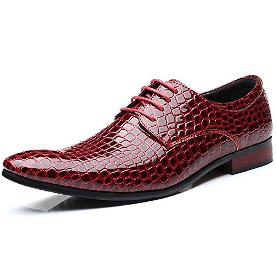 印象的アセンブリ立場WEWIN ビジネスシューズ メンズ 革靴 大きいサイズ ウォーキング ロングノーズ 型押し クロコダイル ファッション 結婚式 イギリス風 屈曲性