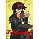ガンダム SEED & SEED DESTINY FD SEED SUPERNOVA ist [DVD]