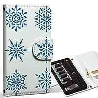 スマコレ ploom TECH プルームテック 専用 レザーケース 手帳型 タバコ ケース カバー 合皮 ケース カバー 収納 プルームケース デザイン 革 雪 結晶 013851