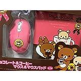 リラックマ マウス&マウスパッド 【ピンク】