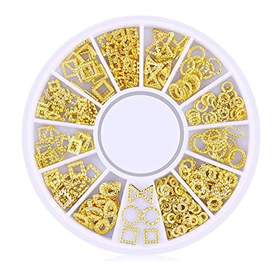 プランテーション体細胞値Snner 3D ネイルパーツ メタル ゴールド ハート 星 月 花 蝶結び 幾何風 12種形 ネイルデコレーション 円型ケース入リ ピンクケース 200点セット (円形)