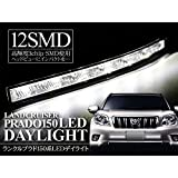 ランドクルーザー プラド 150 専用設計 LED デイライト ホワイト 12LED