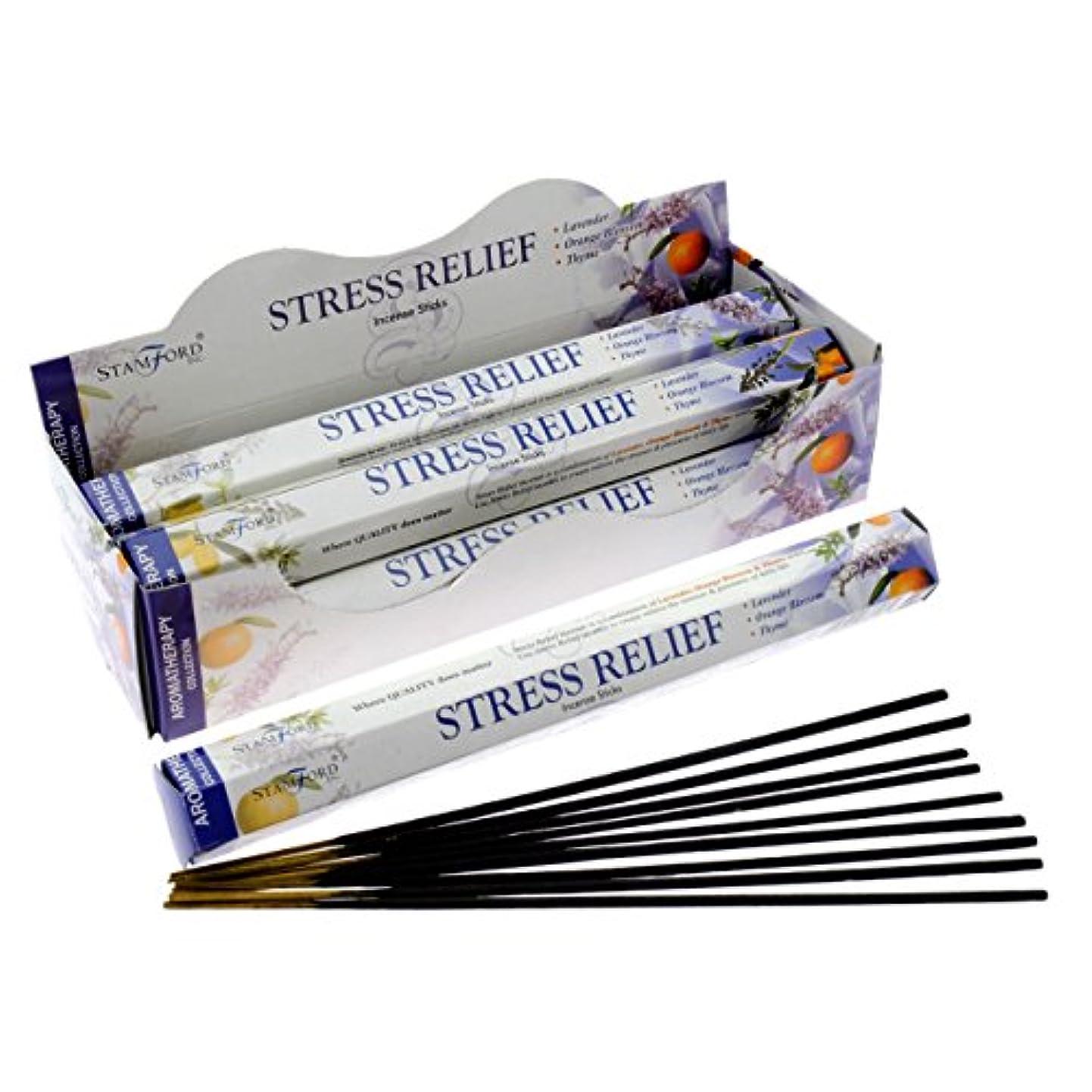 薬を飲む偽善素人Stamford Incense Sticks ( Stress Relief – 20 Sticks )