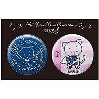 こまねこ 缶バッジ/ホルン 2015 全日本吹奏楽コンクール朝日新聞大会記念グッズ