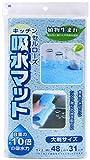 ワイズ キッチンセルローズ吸水マット ブルー KZ-088