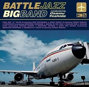 Battle Jazz Big Band 3rd