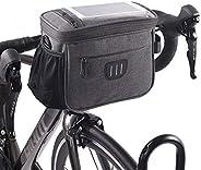 Ecool 自転車バッグ ハンドルバッグ フロントバッグ ショルダーバッグ サイクルバッグ 手提げ 反射 大容量 ロードバイク スマホ収納 タッチスクリーン (正方形) …
