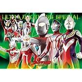 108ラージピース ウルトラ兄弟スペシャル 起て!超戦士達よ! 108-L197