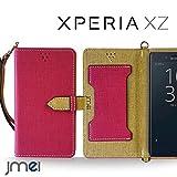 JMEI Xperia XZs SO-03J SOV35 ケース Xperia XZ SO-01J SOV34 ケース手帳型 エクスペリアxzs カバー エクスペリアxz カバー ブランド 手帳 閉じたまま通話ケース VESTA ホットピンク Sony simフリー スマホ カバー 携帯ケース 手帳型 スマホケース 全機種対応 ショルダー スマートフォン