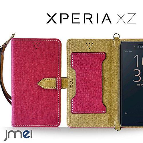 Xperia XZs SO-03J SOV35 ケース Xperia XZ SO-01J SOV34 ケース手帳型 エクスペリアxzs カバー エクスペリアxz カバー ブランド 手帳 閉じたまま通話ケース VESTA ホットピンク Sony simフリー スマホ カバー 携帯ケース 手帳型 スマホケース 全機種対応 ショルダー スマートフォン