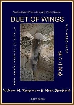 [Willem M. Roggeman, マキ スターフィールド]のDuet of Wings 翼の二重奏