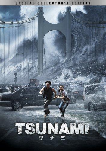 TSUNAMI-ツナミ-のイメージ画像