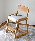 ISSEIKI チェア ナチュラル 幅45 高さ調節可能 木製家具 【CO-24-1】