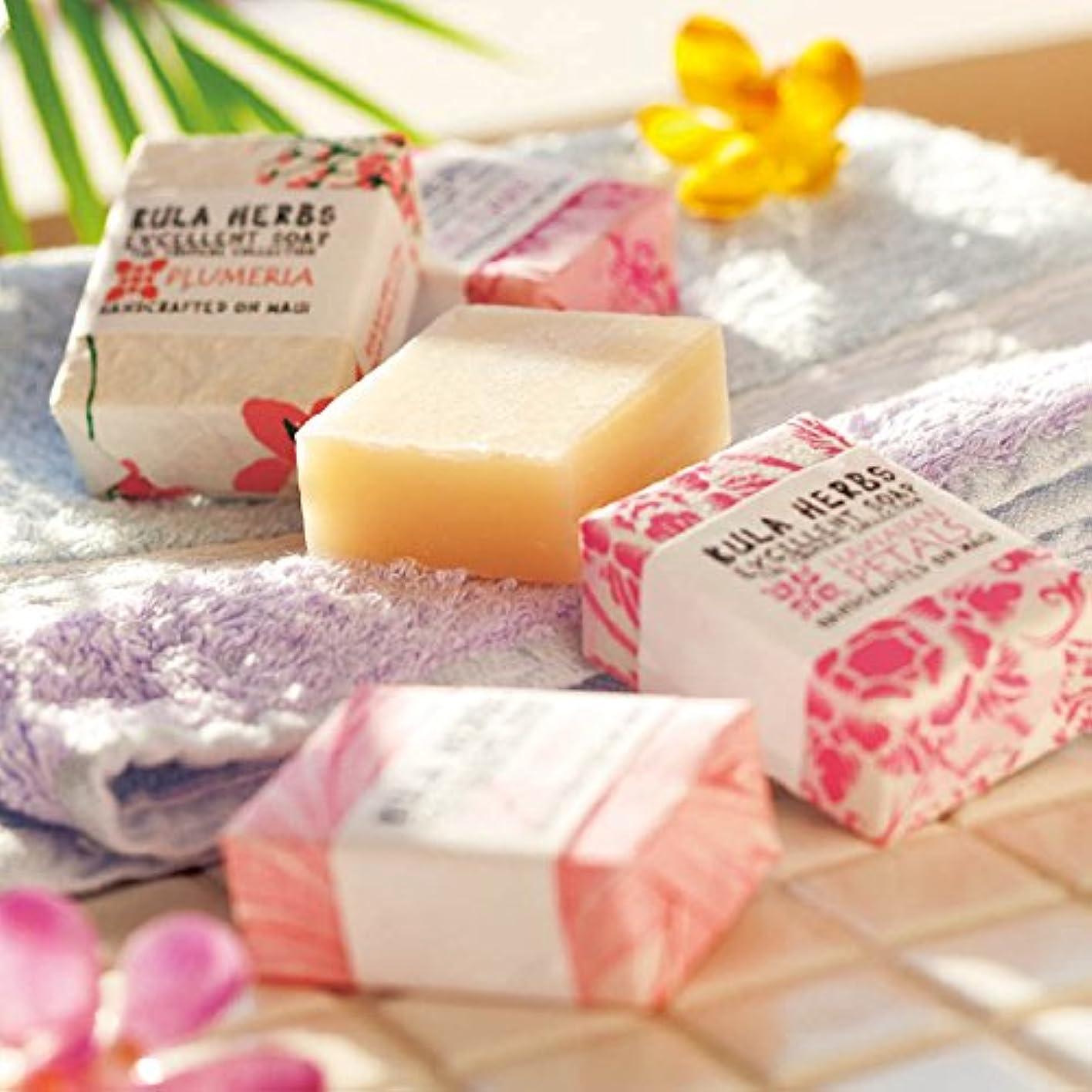 バスルーム等々特許ハワイ 土産 クラハーブスソープ 3種セット (海外旅行 ハワイ お土産)
